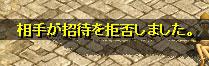 f0115259_1904257.jpg