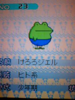 b0061261_011295.jpg
