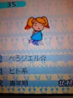 b0061261_015661.jpg