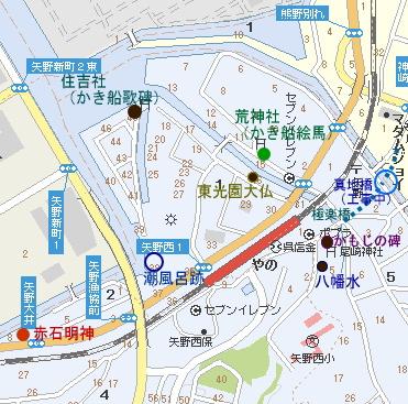 矢野駅前歴史散歩②駅前通り今昔_b0095061_821146.jpg