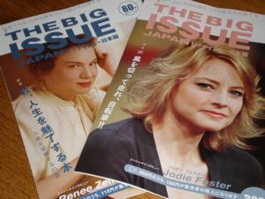 THE BIG ISSUE、、その2_c0133561_125485.jpg