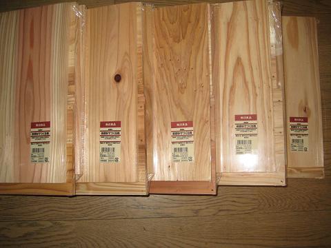 1箱+5箱=6箱♪_f0138874_12501887.jpg