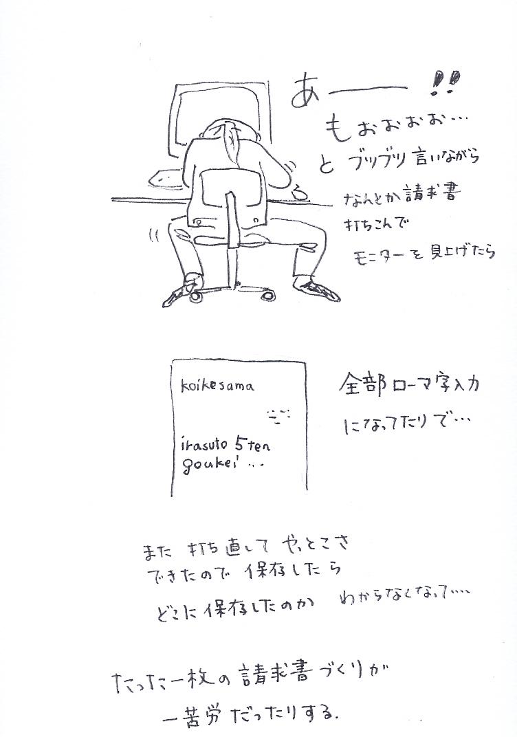 f0072976_0103676.jpg