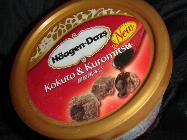 Kokuto & Kuromitsu_f0011179_22593561.jpg
