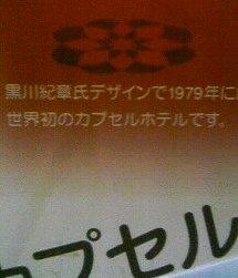 d0017381_22481598.jpg