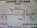 b0055385_21165761.jpg