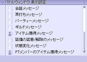 f0024889_3444074.jpg