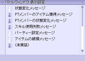f0024889_3445286.jpg