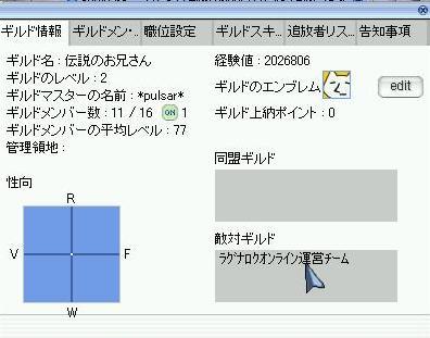 f0039492_442111.jpg