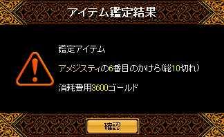 a0052502_12352263.jpg