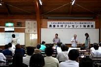 熊本県木材協会連合会、新築住宅やリフォーム向けに第4回目の県産材プレゼントを実施 熊本県熊本市_f0061306_1052264.jpg