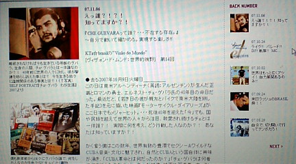 入魂☆『GH』 by Crystal Ballに月2ペースで連載中☆ _b0032617_13224143.jpg