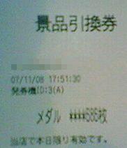 f0065228_17381679.jpg