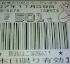 f0065228_17393940.jpg