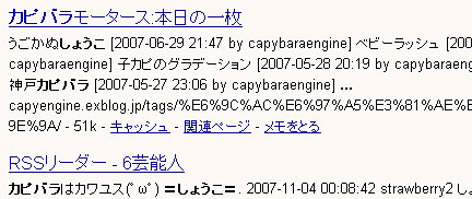 f0138828_1452971.jpg
