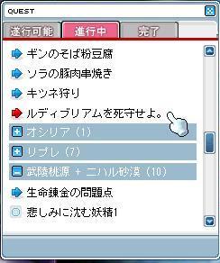 d0125129_084866.jpg