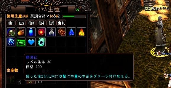 f0158834_20582797.jpg