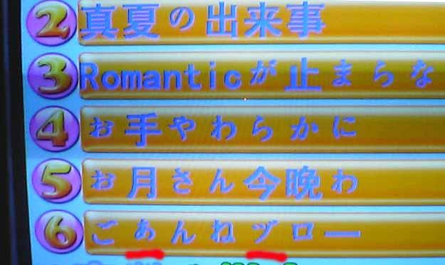 b0032637_016980.jpg
