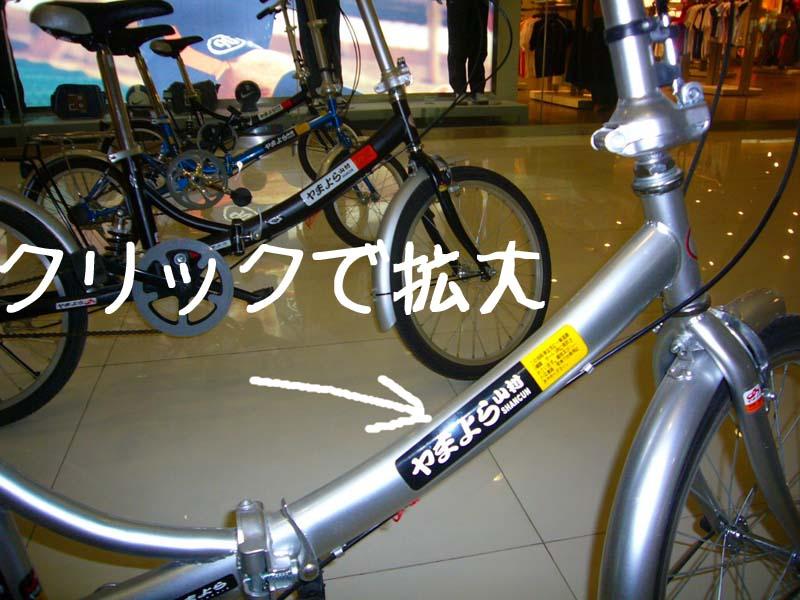 b0032637_073981.jpg