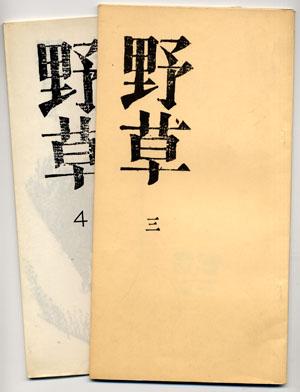 b0081843_19261974.jpg