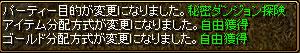 f0115259_16204637.jpg