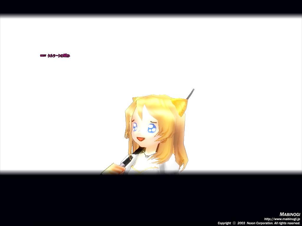 f0111961_112577.jpg