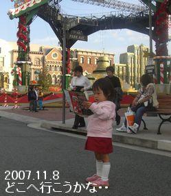 a0052666_1432875.jpg