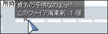 e0115871_4185474.jpg