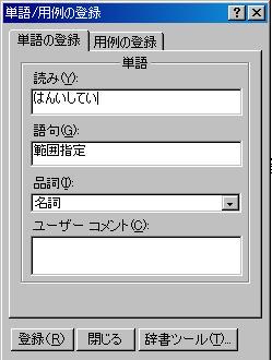 f0070279_21513440.jpg
