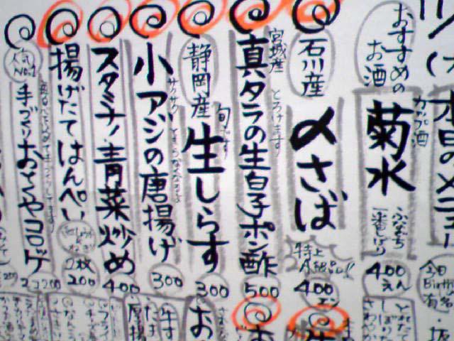 f0136780_272437.jpg