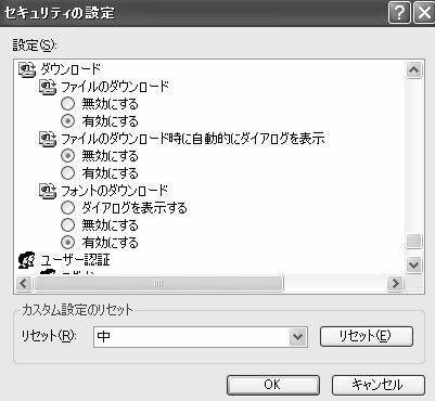 d0120382_23444371.jpg