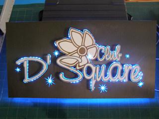 D-square様_b0105987_14294390.jpg
