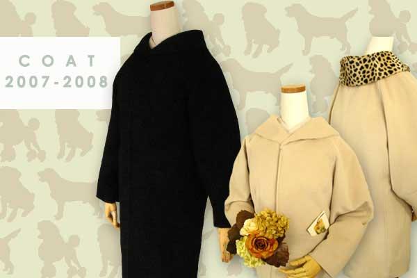 web shop でコートのご予約承ります。_e0115399_18391081.jpg