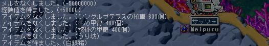 b0096204_3535928.jpg