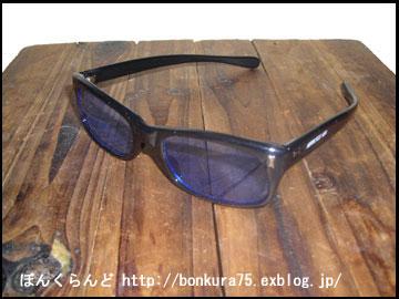 b0080809_19413.jpg