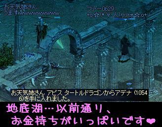 f0072010_1513410.jpg