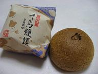b0020111_22484299.jpg