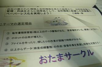 b0103620_07178.jpg