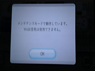 b0030122_115697.jpg