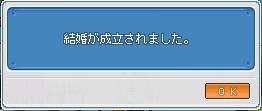 f0039029_1701730.jpg