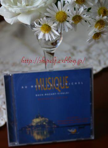 フランス初めて旅行~☆_c0134734_16575151.jpg
