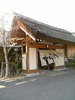 津島の湯 「やすらぎの里」 へ初めて行きました。_f0099147_19184440.jpg