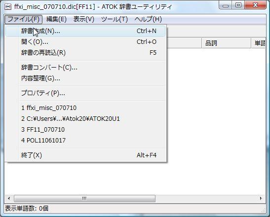 b0003550_17123310.jpg