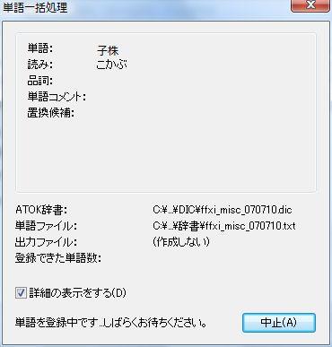 b0003550_17152126.jpg