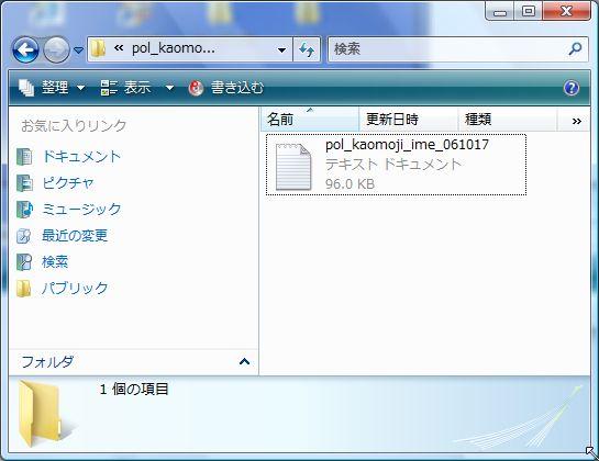 b0003550_172481.jpg
