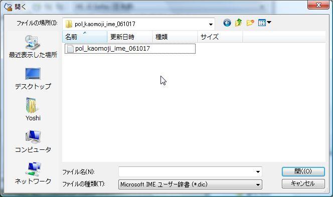 b0003550_1791581.jpg