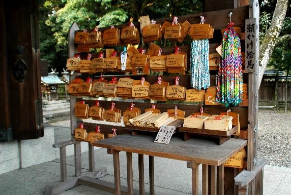 竈山神社 (かまやまじんじゃ)_b0093754_02095.jpg