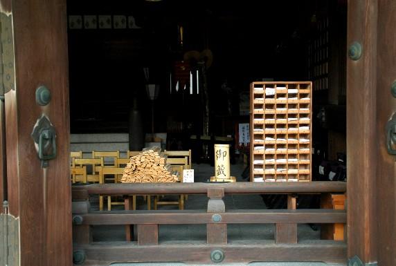 竈山神社 (かまやまじんじゃ)_b0093754_022412.jpg