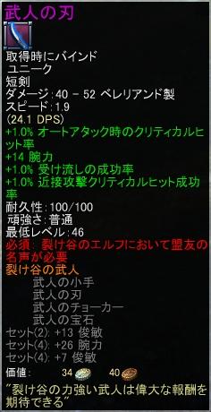 f0077458_18161945.jpg