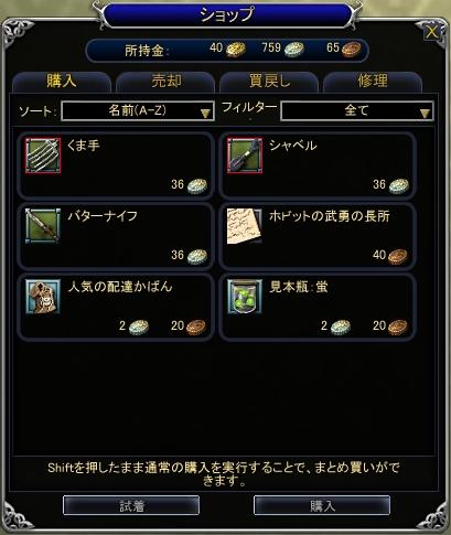 f0077458_18185184.jpg